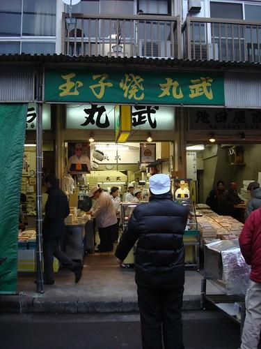 2010-02-16 東京之旅第二天 010