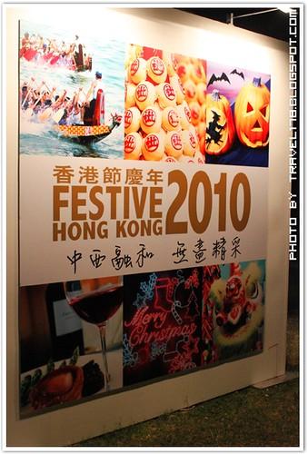 2010中台灣元宵燈會_0456