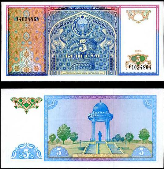 UZBEKISTAN 5 SUM 1994 P75