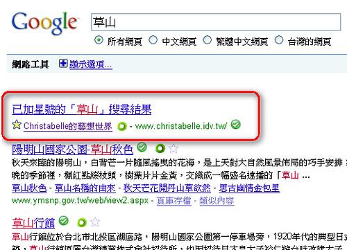 google bookmark-04 (by 異塵行者)