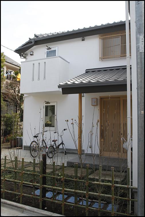 Tokyo Home, Koenji