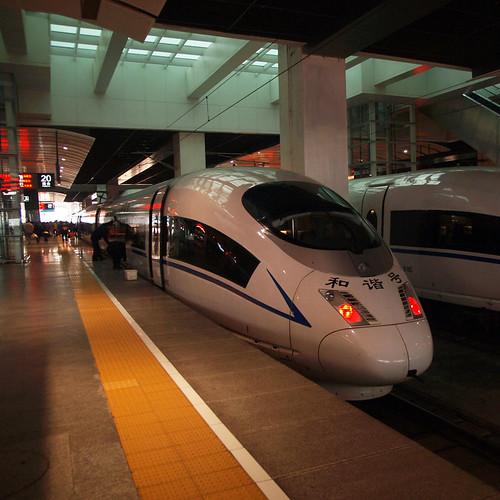 中國 > Beijing > 北京南站