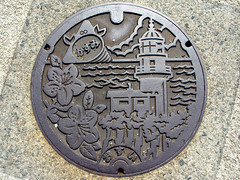 Kasumi town Hyogo pref manhole cover (MRSY) Tags: lighthouse japan geotagged  manhole   hyogo kasumi     geo:lat=35632510831884176 geo:lon=13462926909327507