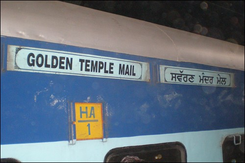 Amritsar Visit: Overnight Train to Delhi