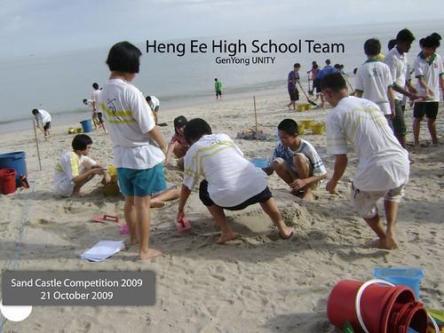 Heng Ee team