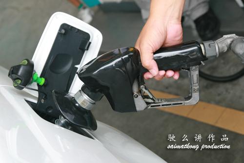 Petronas Dynamic Diesel