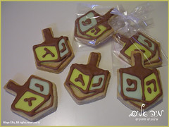 Dreidel Cookie -   (Maya Ellis) Tags: cookie gifts hanukkah dreidel weddinggifts        buttercookie
