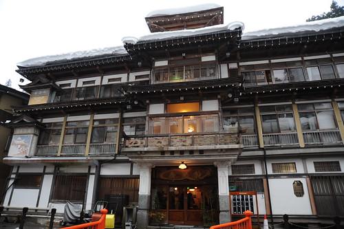 Notoya (能登屋旅館)