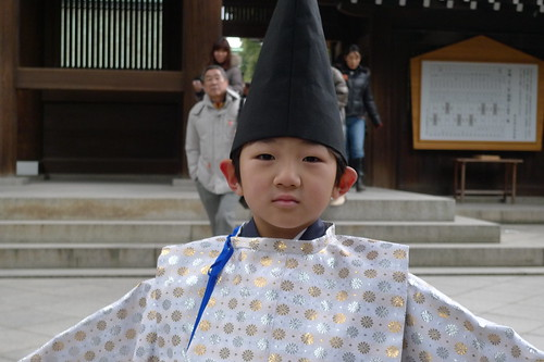 Close-up of onmyoji kid