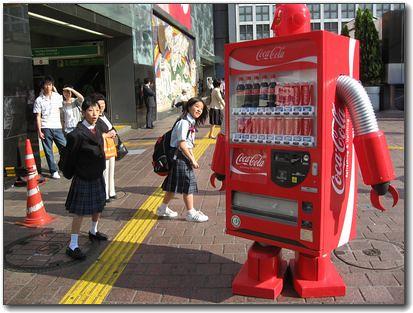 11 行走的販賣機 (by yukiruyu)