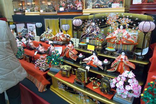 hina dolls store