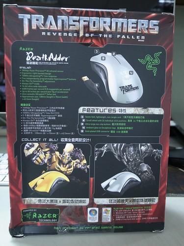 Razer Deathadder Trans Formers - 02