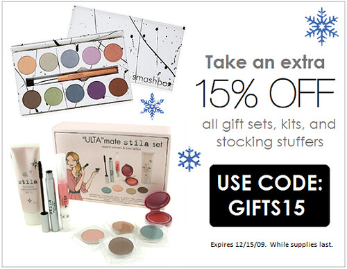 extra 15 off gift sets