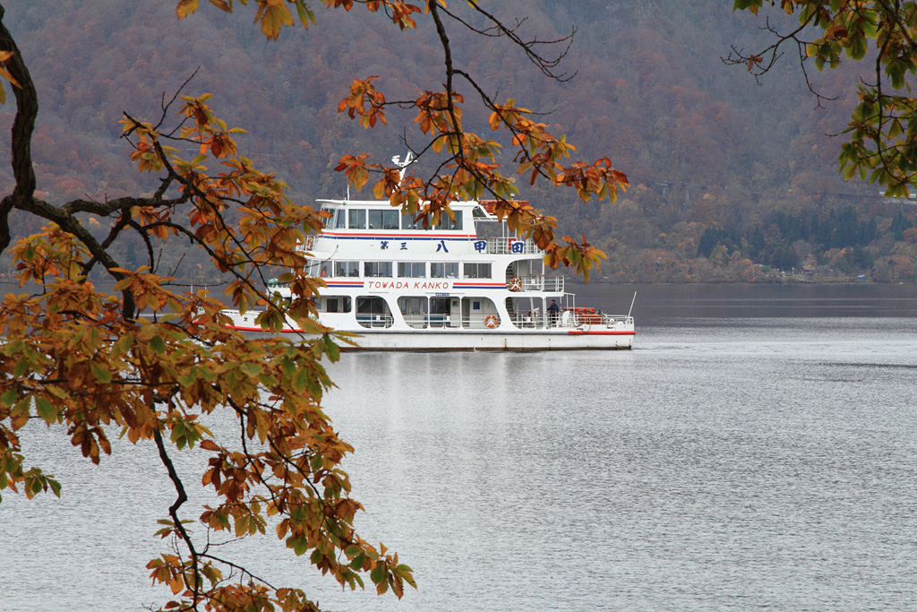 the sightseeing ship at Lake Towada