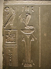 Tiny bit of hieroglyphics on the corner of an otherwise blank surface (Specklet) Tags: egypt carving britishmuseum hieroglyphics basalt sculptedrelief basaltrelief