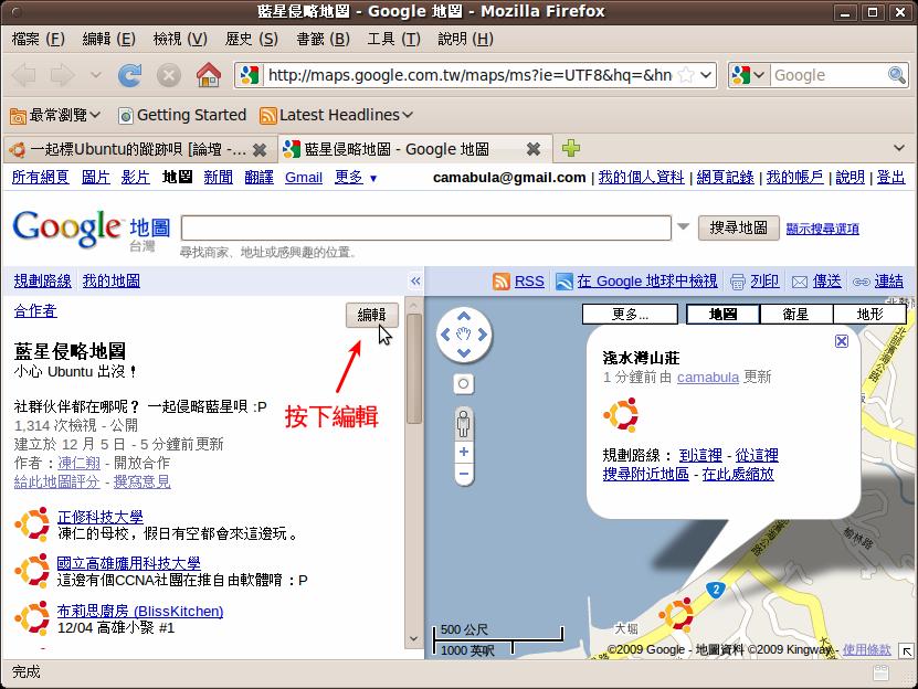 GoogleMap_002