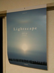 キヤノン カレンダー 2010 Lightscape