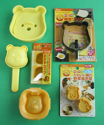 Winnie the Pooh bento tools (closed)