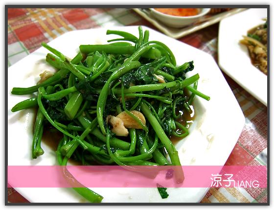 泰僑村泰式小吃06
