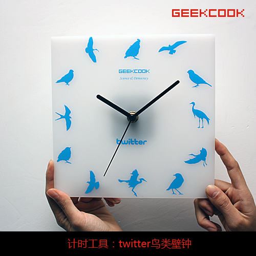 Reloj de Pared Geek twitter aves