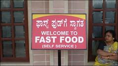 Worst fast food EVAR (bandarji) Tags: india statue granite karnataka monolith bahubali jainism jaintemple shravanabelagola