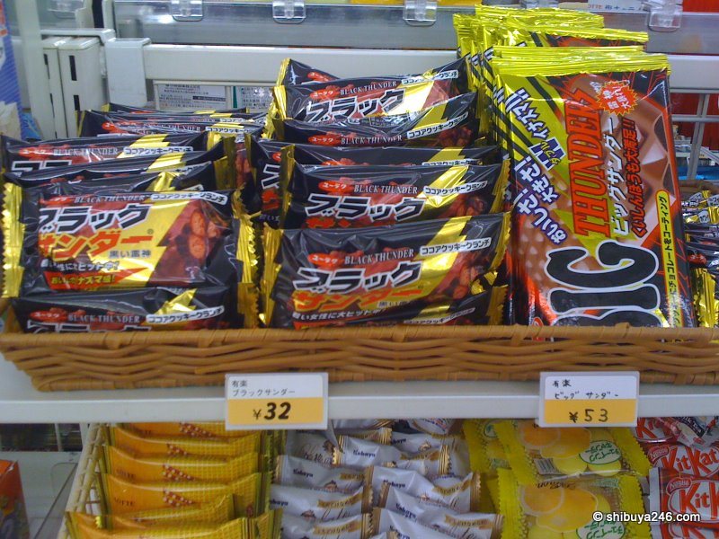 Apparently, this snack became very popular since Ishikawa Ryo, the Japanese golf champion said he liked it. All the conbini's are now stocking it.