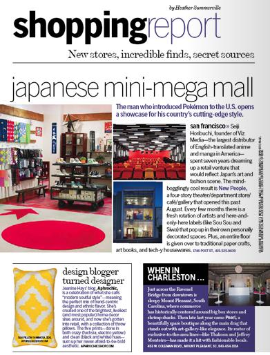 lucky magazine shopping report february 2010