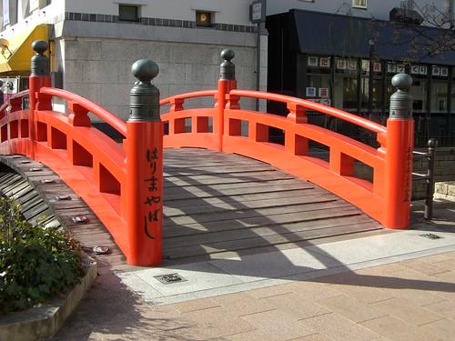 はりまや橋/Harimaya Bridge