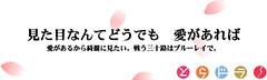 100205(1) - 藍光光碟聯盟主辦的第二屆「你最希望BD化的動畫作品」第2名『とらドラ!』,確定同步展開Blu-ray企劃 trdr_05