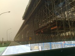 MRT line from HSR station to the airport under construction