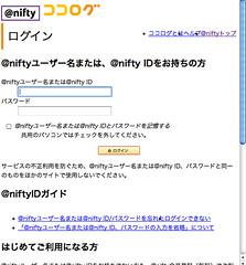スクリーンショット(2010-04-01 22.57.34)
