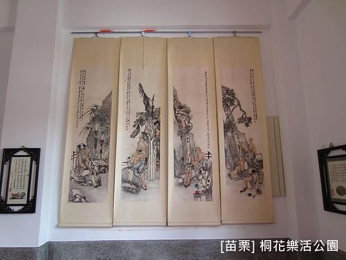 苗栗樂活桐花公園039