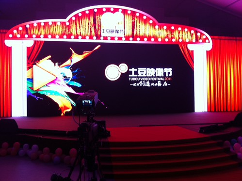 The Tudou Video Festival 2011 is about to start! The stage is completely digital this year.