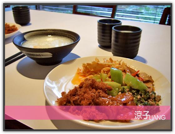 名流湯村 懷石料理21