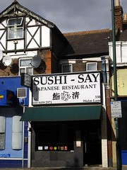 Picture of Sushi-Say, NW2 5SH