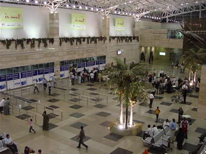 View of Cairo International