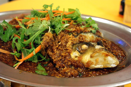 Ken Well Seafood Restaurant Fish