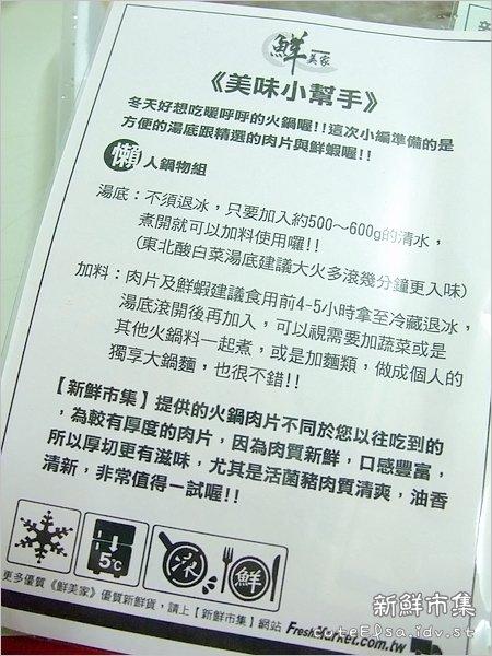 DSCF4562.JPG