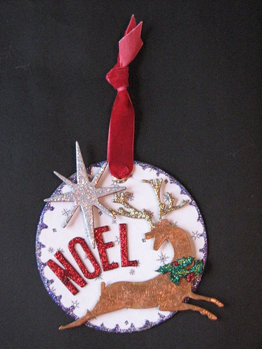 #4 - Chipboard & Grunge Board Ornament 001