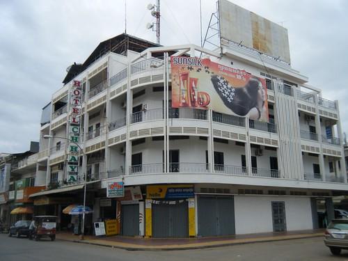 Hotel Chhaya