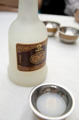 馬乳酒, 故郷, 池袋
