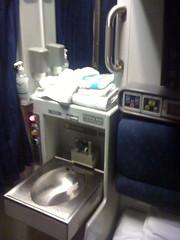 Rommette Sink