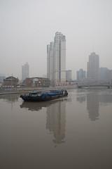 Shanghai (arnd Dewald) Tags: china facade river ship shanghai highrise   fluss schiff fassade hochhaus  huangpu suzhoucreek  suzhouriver arndalarm zhnggu  img5595p1klein