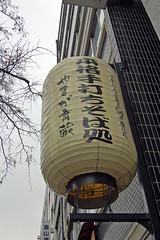 Random Japanland - Matsumoto, Japan (JohannSchmidt) Tags: tower castle japan jo matsumoto nagano naganoprefecture  matsumotojo matsumotocastle hirajiro