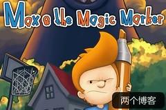 神笔马良现实版:麦克斯与魔法标记(Max & the Magic Marker) 下载 | 爱软客