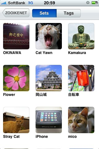 iPhoneでflickr #1