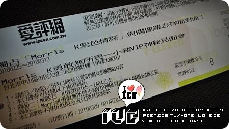 P1240057-014