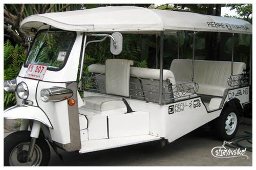 refill tuktuk