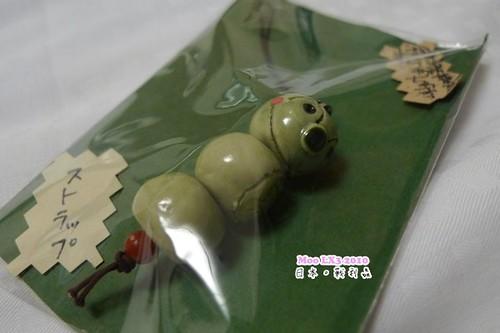 2010日本戰利品-8