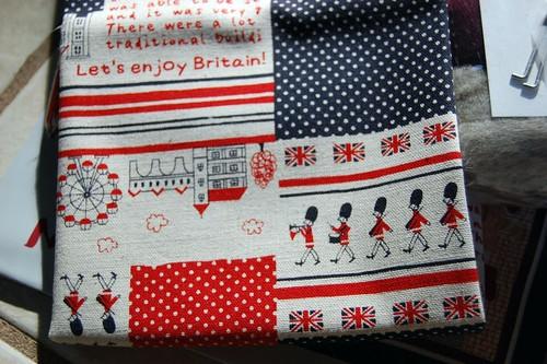 pretty fabric!